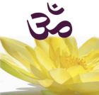 Clase abierta gratuita de Yoga en la Hostería Bella Vista.